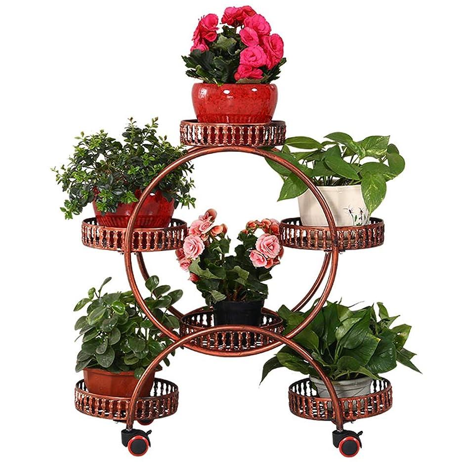 見込みモニターお願いしますマルチティアメタルフラワーラックポット植物スタンドホルダー付きホイール屋外ガーデン用棚棚ディスプレイ棚ラックを移動することができます(赤銅色)