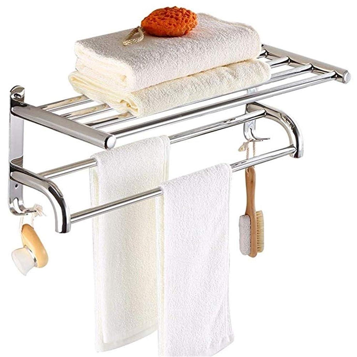 SHYPwM-タオルスタンド タオル掛けステンレススチールバスルームパンチフリータオル掛けウォールマウントタオルバーハードウェアペンダント (Size : 80cm)