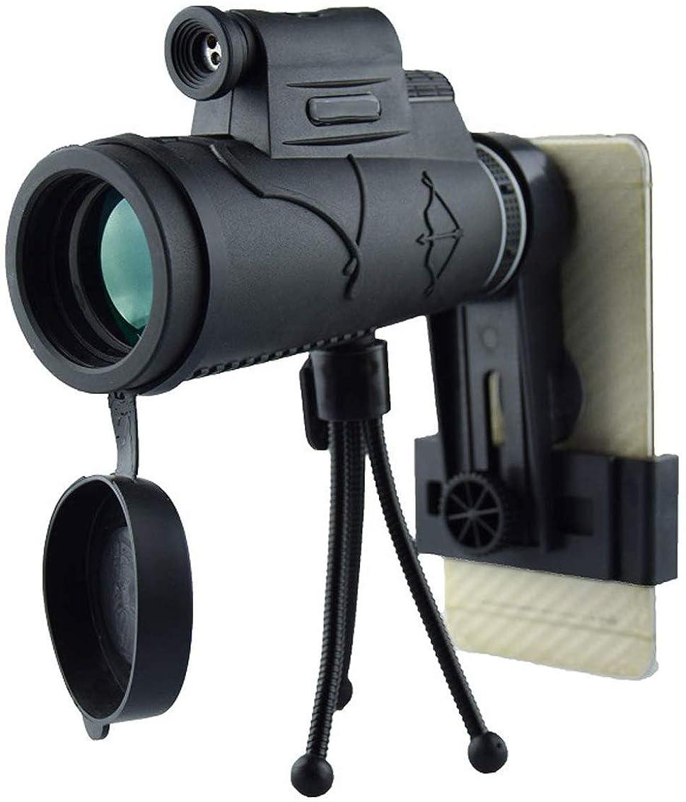 規定フルーティー政治三脚スマートフォンマウント付き12x50 HD写真プリズム単眼鏡望遠鏡