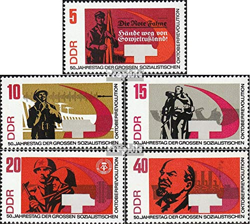 Prophila Collection DDR 1312A-1316A (kompl.Ausg.) 1967 50.Jahrestag der Oktoberrevolution (Briefmarken für...
