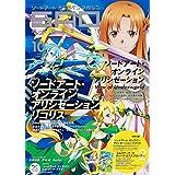 電撃マオウ 2020年8月号増刊 ソードアート・オンライン マガジン Vol.10