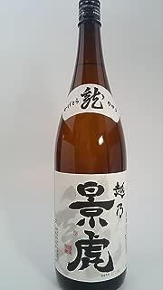 越乃景虎 龍 1.8L
