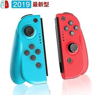 [2019最新版]Joy-Con (L) ブルー/ (R) レッド プロコン Nintendo Switch コントローラー HD振動 ジャイロセンサー機能搭載 人間工学 スイッチ コントローラー(switch9.0.1対応)