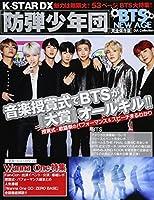 K-STAR DX 防弾少年団 BTS NEW AGE (DIA Collection)