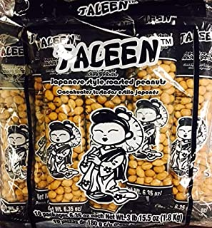 Taleen Japanese Style Roasted Peanuts 10ct 6.35 oz bags /Cacahuates Tostados estilo Japon