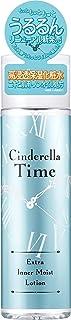 Cinderella Time 保湿水润爽肤水 适用痘痘肌 150ml