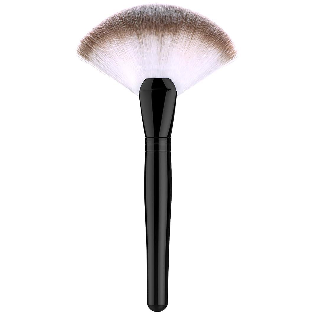 アトミック誓う敬ファンデーションブラシ - Luxspire 扇形 メイクブラシセット 化粧筆 コスメブラシ 繊細な人工毛 毛質やわらかい 肌に優しい