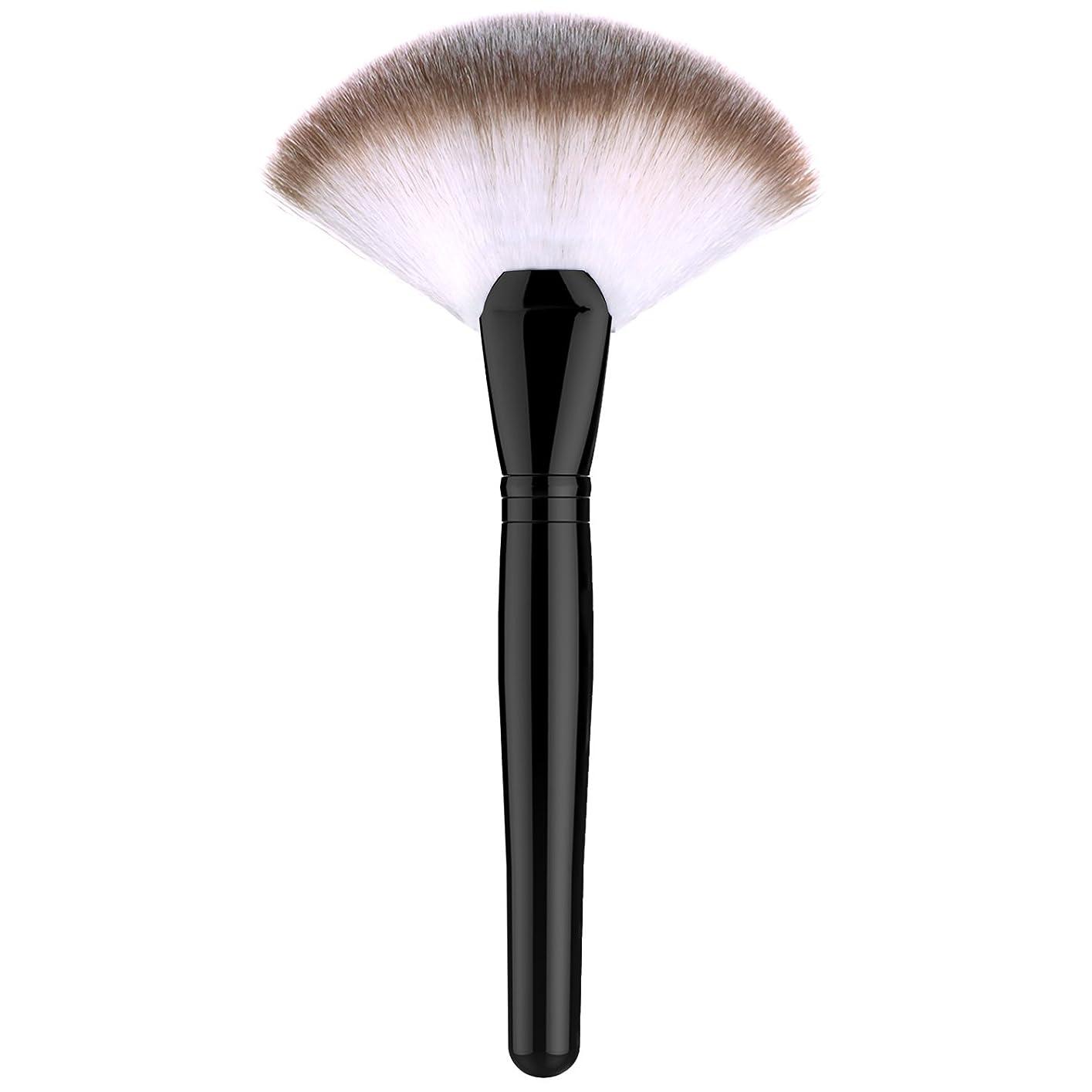 決定する送料線ファンデーションブラシ - Luxspire 扇形 メイクブラシセット 化粧筆 コスメブラシ 繊細な人工毛 毛質やわらかい 肌に優しい
