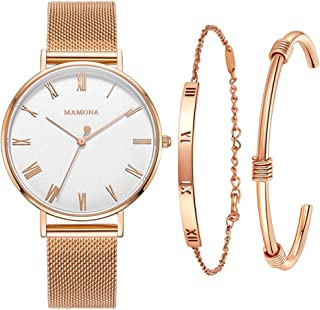 MAMONA Women's Mesh Rose Gold Strap Watch with White Dial Wrist Watch Gift Set L3892RGGT