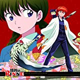 テレビアニメーション「境界のRINNE」オリジナルサウンドトラックの画像