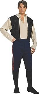chewbacca vest
