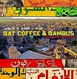 Qat Coffee & Qambus: Raw 45s from Yemen / Various