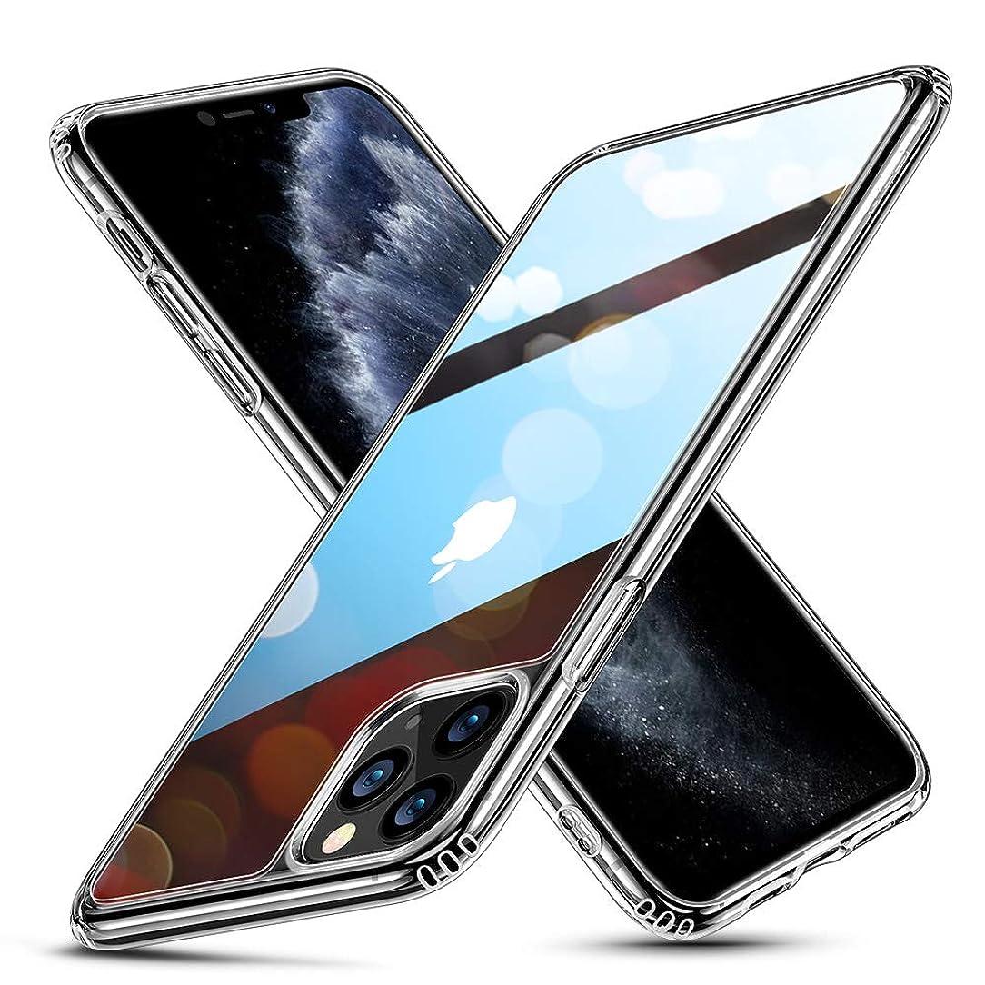 周術期殺人ダウンESR iPhone 11 Pro ケース ガラスケース 強化ガラス+TPUバンパーアイホン11 Pro カバー 【9H硬度加工 薄型 全透明 黄変防止 安心保護 耐衝撃 ワイヤレス充電対応 安心保護】ストラップホール付き 5.8インチ iPhone 11 Pro 專用スマホケース(クリア)