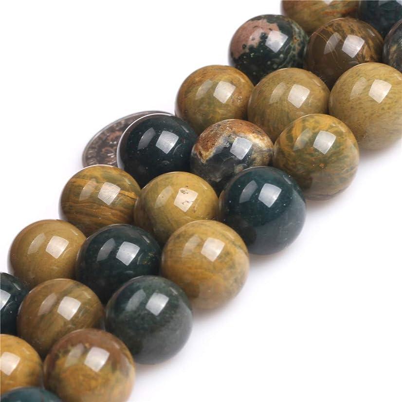 JOE FOREMAN Yellow Ocean Jasper Gemstone Beads for Jewelry Making Strand 15