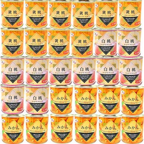 【セット買い30缶】みかん、白桃、黄桃の3種類の缶詰の詰め合わせ 缶詰め  プルトップ缶 業務用 まとめ買い