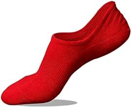 Resonda Men's Casual Socks Low Cut Ankle Athletic Sport Sneaker Socks Non Slip No Show Boat Socks 3 to 5 Pack