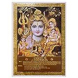 Bild Shiva Parvati Ganesha Kartikeya 33x24cm Hindugottheit