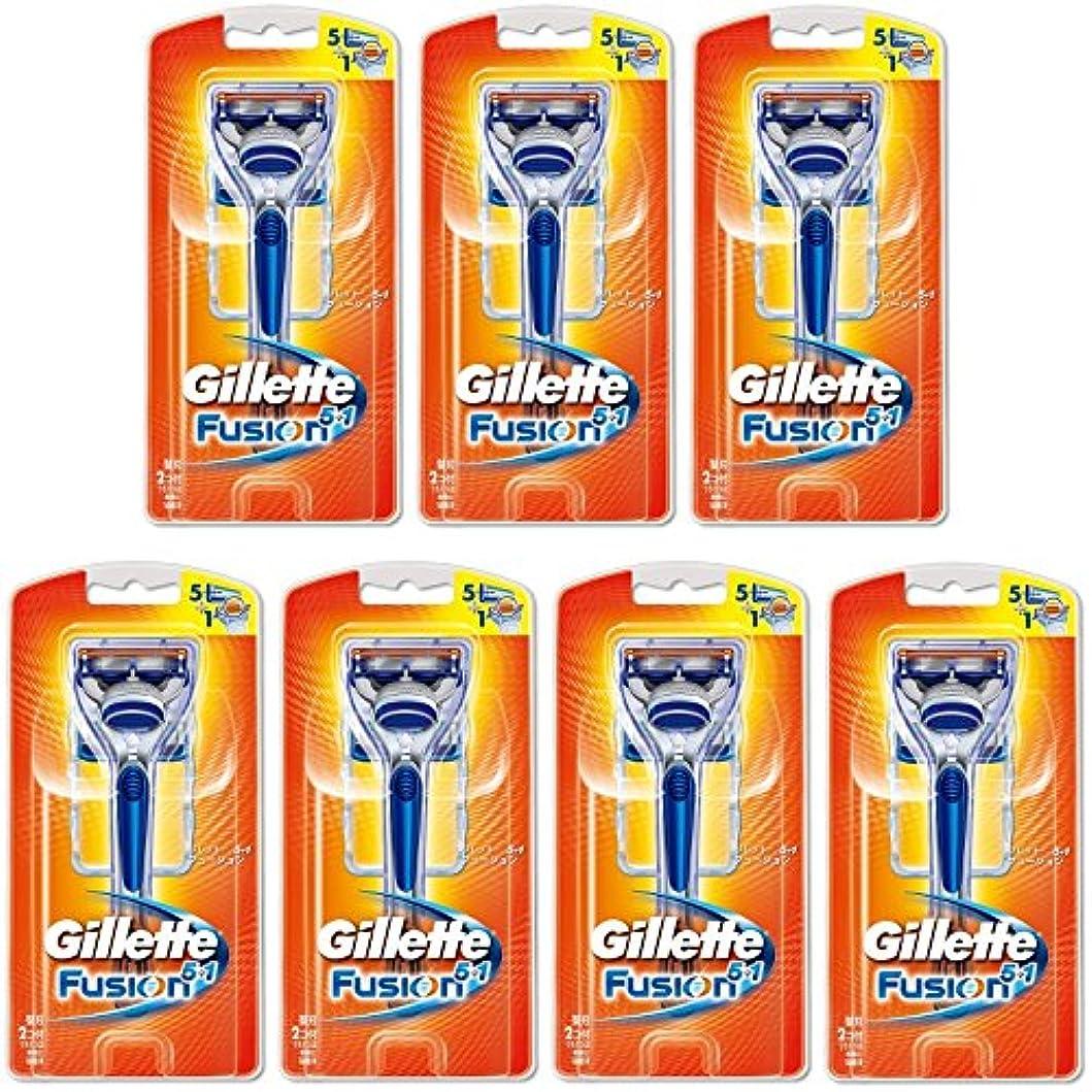 溶岩有名な思春期の【まとめ買い】ジレット フュージョン5+1 髭剃り 本体 替刃2個付【×7個】
