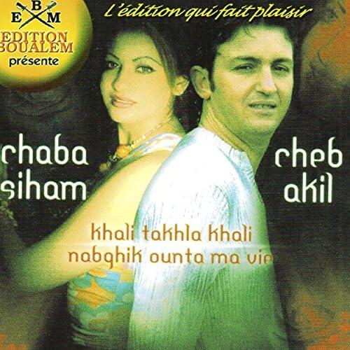 Chaba Siham & Cheb Akil
