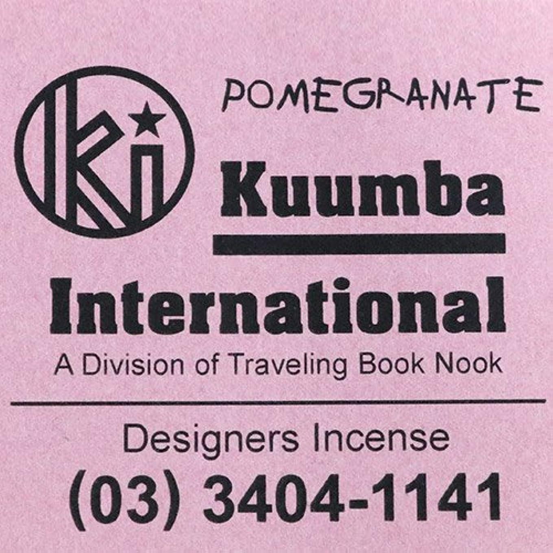 威信豪華なアスペクト(クンバ) KUUMBA『incense』(POMEGRANATE) (Regular size)