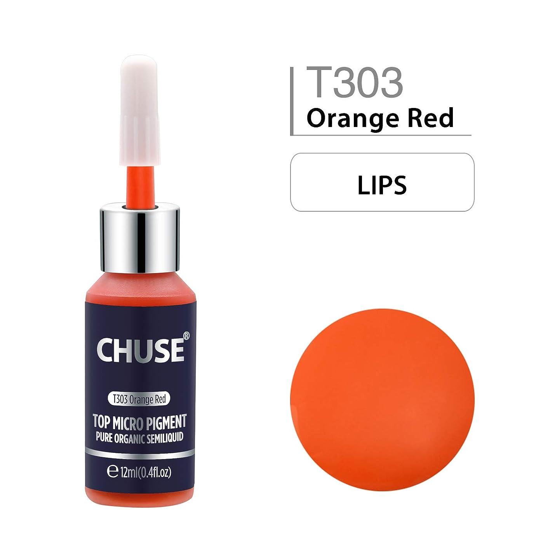 軽蔑着る主要な(チュース)Chuse T303品質最高アイライナータトゥーカラーメイク色素 オレンジレット
