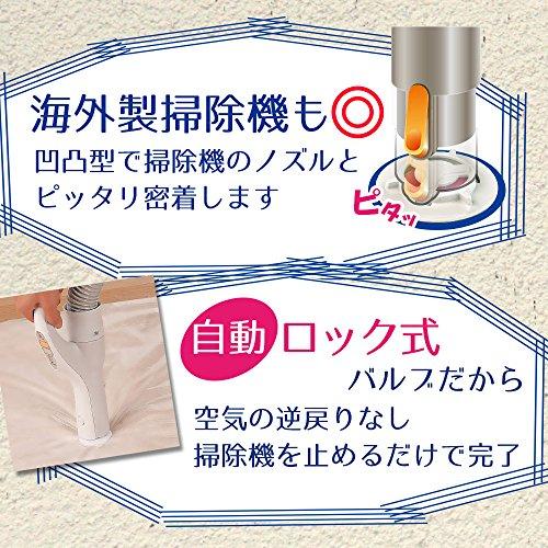 レックBaふとん圧縮袋(LL)2枚入(自動ロック式)O-853