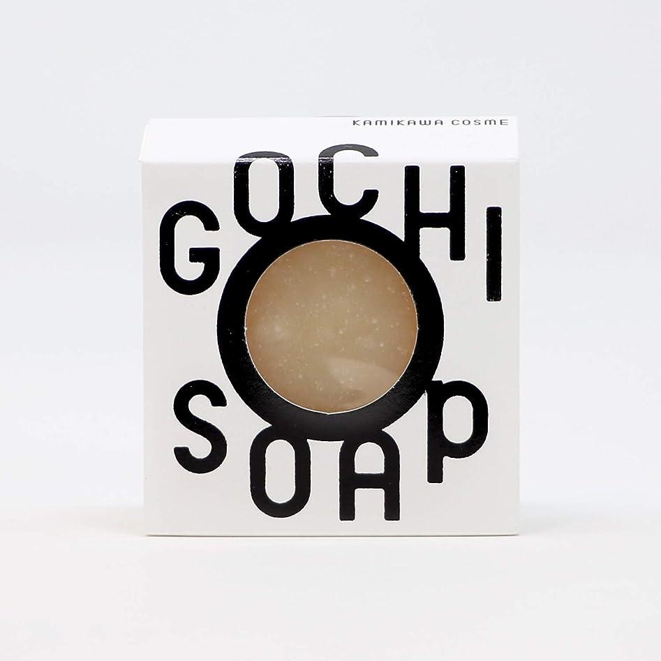 偽善者アートくしゃみGOCHI SOAP ゴチソープ 平田こうじ店の米糀のソープ