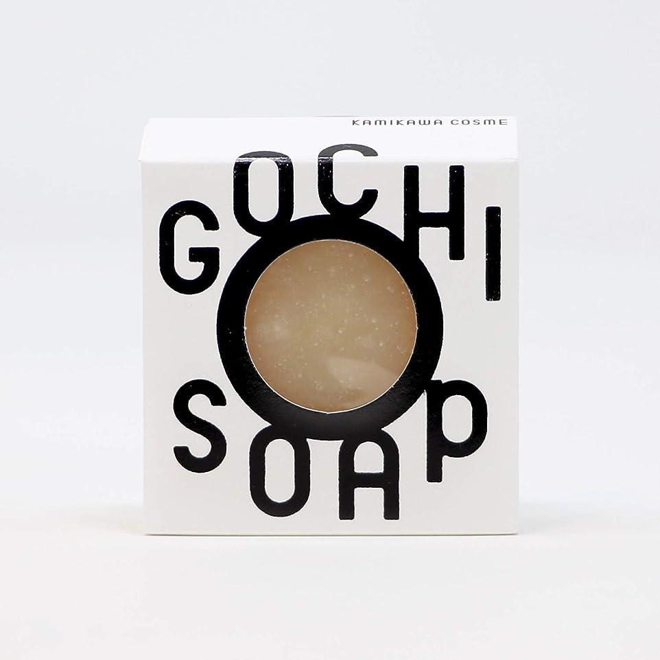 ムスタチオトリクル外国人GOCHI SOAP ゴチソープ 平田こうじ店の米糀のソープ