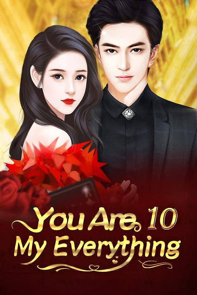 服を片付ける裁量使い込むYou Are My Everything 10: You Have To Have Faith In Me (You Are My Everything Series) (English Edition)