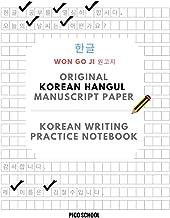 Best korean writing practice book Reviews