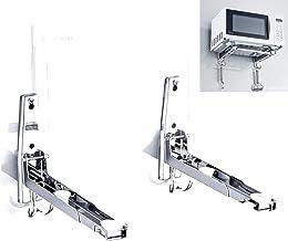 AWADUO Soporte de pared para horno de microondas, de acero inoxidable, plegable, plegable, para horno de microondas, montaje en pared, con dos ganchos