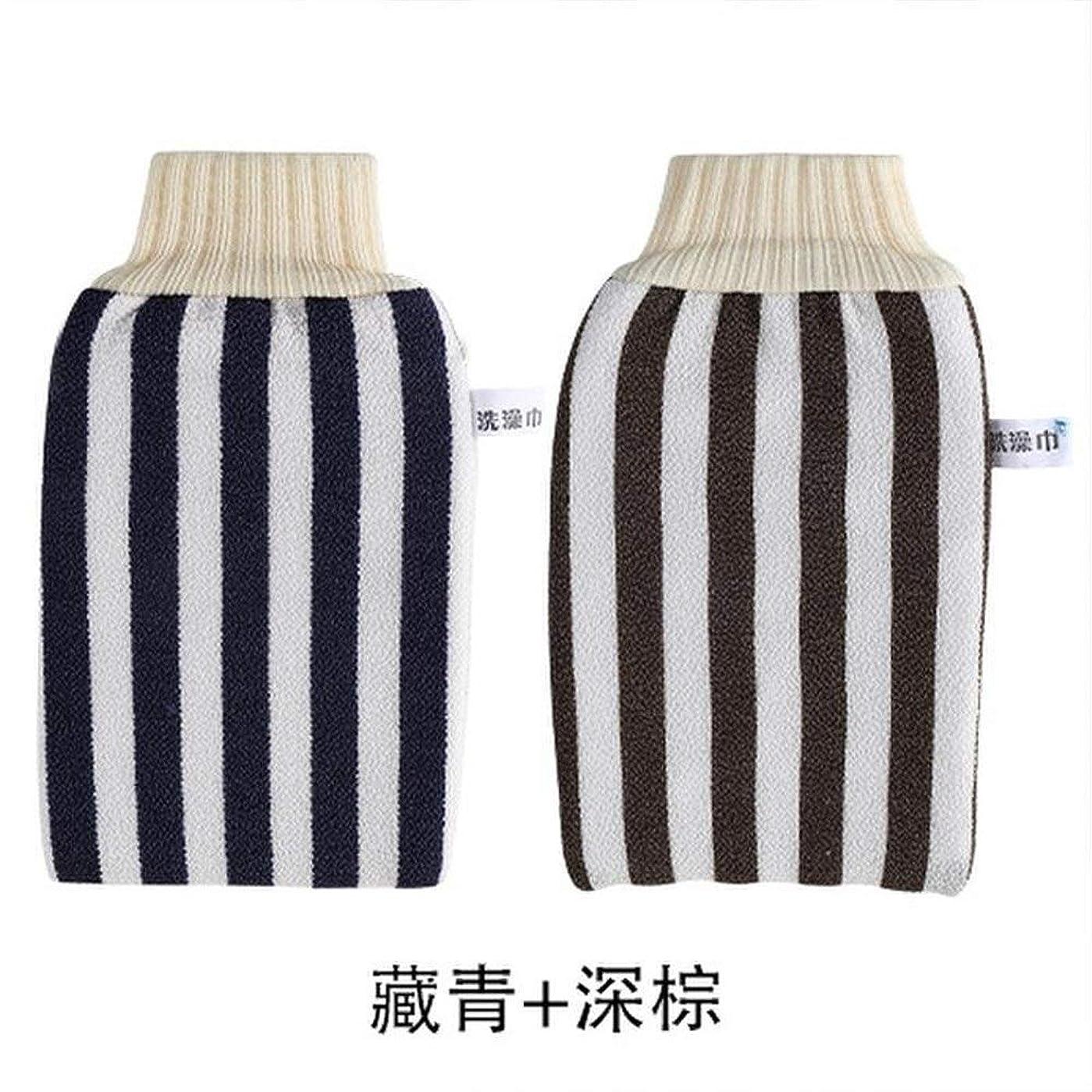 市場かなりの降臨BTXXYJP お風呂用手袋 シャワー手袋 あかすり ボディブラシ ボディタオル やわらか 角質除去 (Color : Navy+brown)