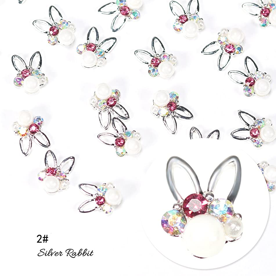 BlueZOO 10pcs Glitter Silver Rabbit 3d Nail Art Decorations with Rhinestones, Alloy Nail Charms Jewelry for Nail Gel/Polish Tools