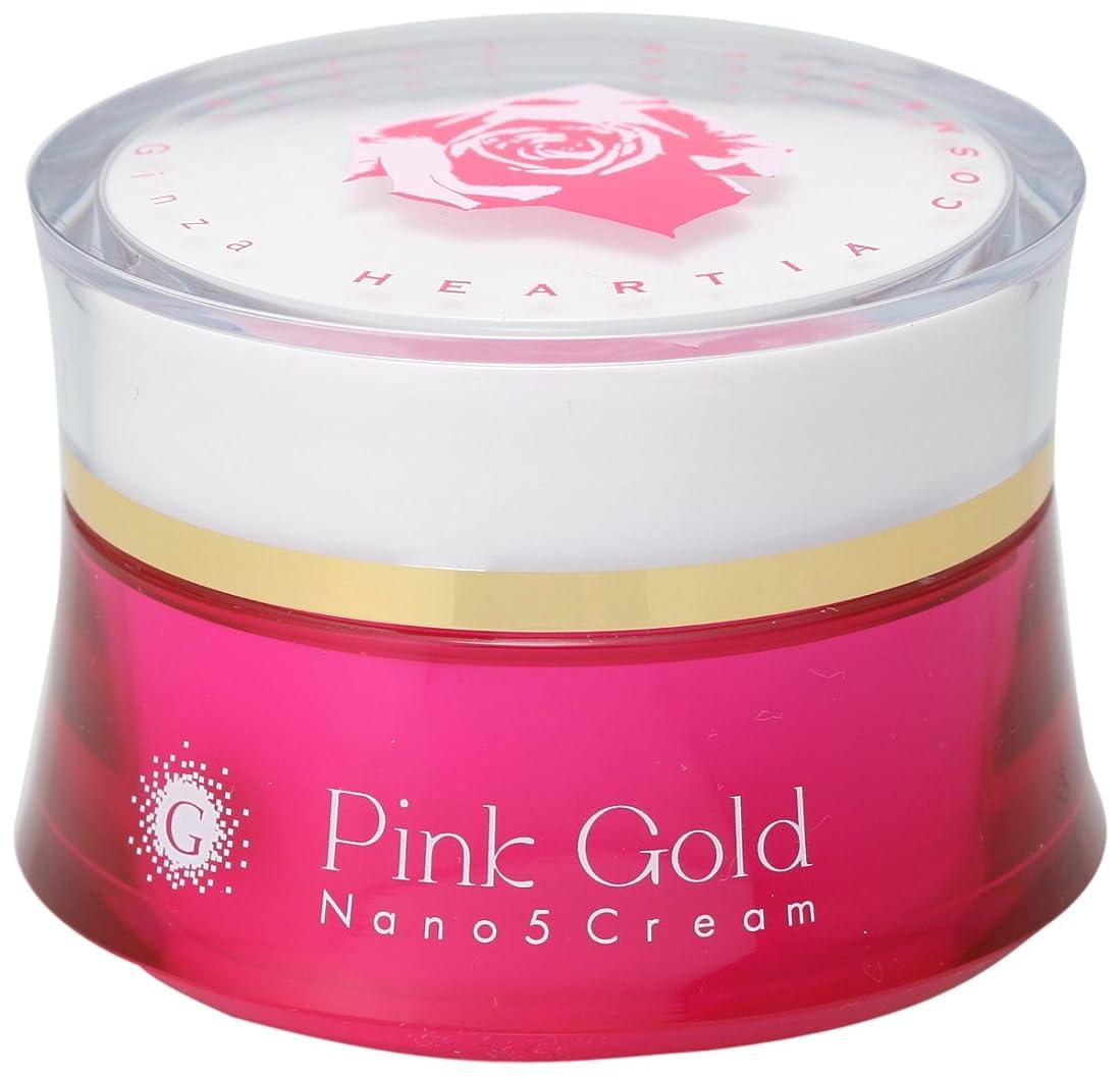 魅了するキャプテンブライ欠陥ピンクゴールド ナノ5クリーム