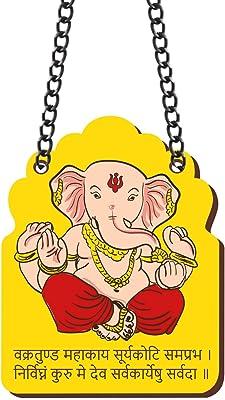 Yaya Cafe™ Ganesha Mantra Wall Decor Hanging