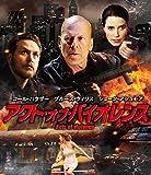 アクト・オブ・バイオレンス ブルーレイ&DVDセット(2枚組) [Blu-ray]