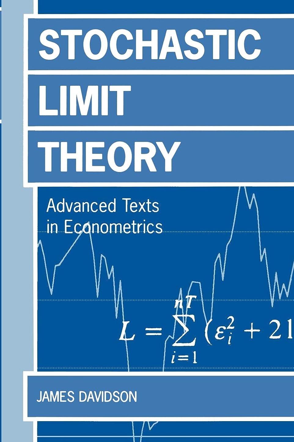 夕食を作るサイクロプス記憶Stochastic Limit Theory: An Introduction for Econometricians (Advanced Texts in Econometrics)