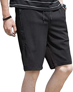 Mogogo Men's Big and Tall Relaxed-Fit Camo Casual Pants Straight Leg Shorts