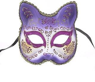 Venetian Masquerade Masks for Women Cat Face Party Mardi Gras Halloween Masks XP006
