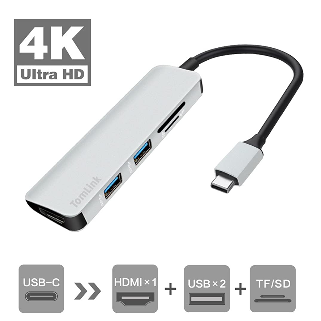 USB C to HDMI+ CARD READER + 2x USB3.0 ADAPTER–2018 New Ultra-thin USB-C HUB for MacBook Pro, 5 in 1 TYPE C Adapter, USB 3.1 to to HDMI, USB C to SD/TF Card Reader,type-c to USB 3 Port GYS-002-Silver