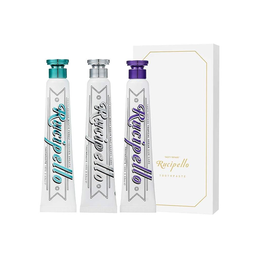 強制熱帯の水銀の[ルチペッロ] Rucipello 歯磨き粉3種のプレゼントセット 100g x 3 本 (海外直送品)