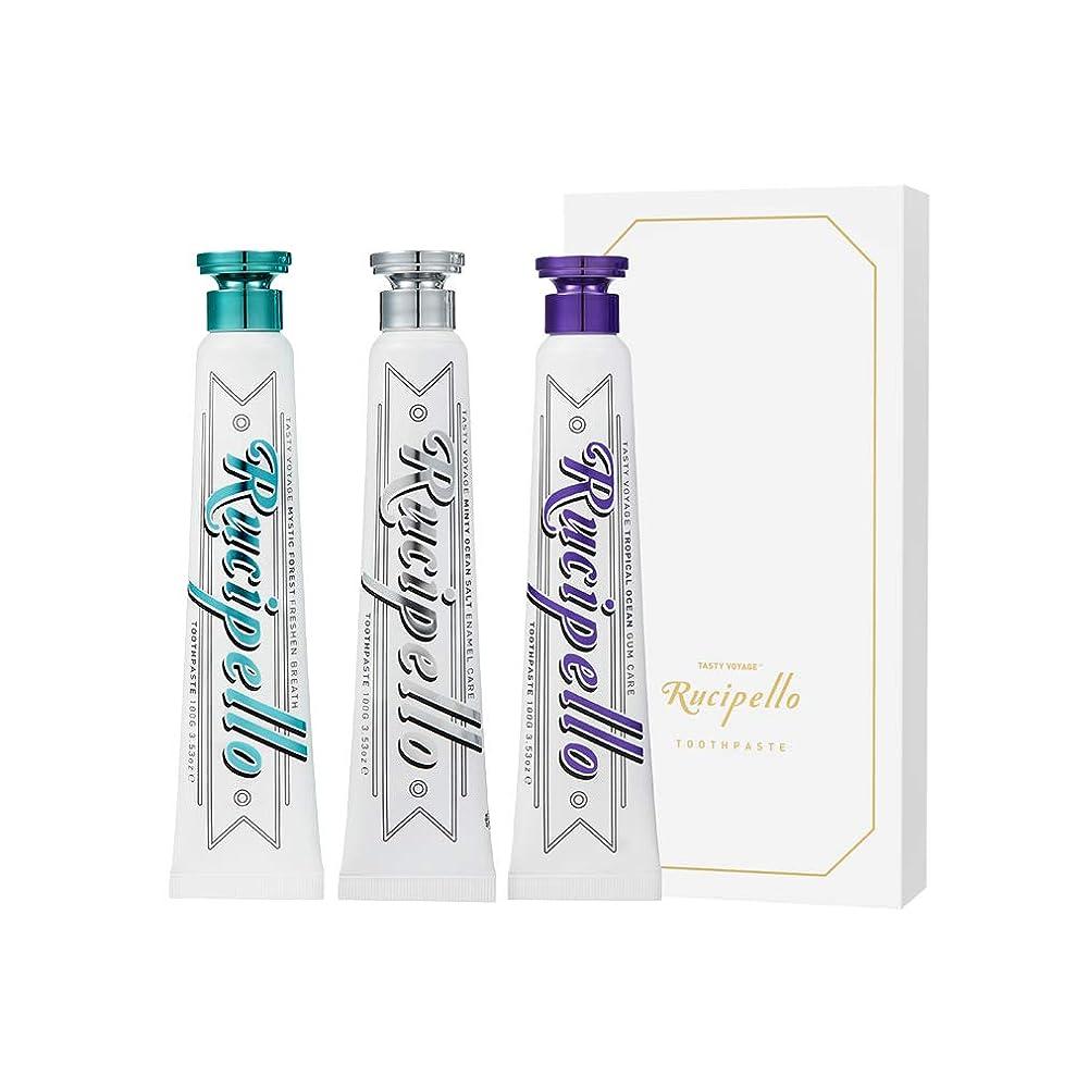 幸運なシャックルシビック[ルチペッロ] Rucipello 歯磨き粉3種のプレゼントセット 100g x 3 本 (海外直送品)