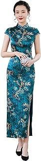 HangErFeng Cheongsam Dresses Silk Chinese Traditional Printed Mock Neck Short Sleeve Qipao H3215