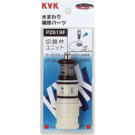 KVK サーモスタットシャワー切替弁ユニット PZ619F
