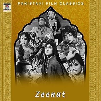 Zeenat (Pakistani Film Soundtrack)