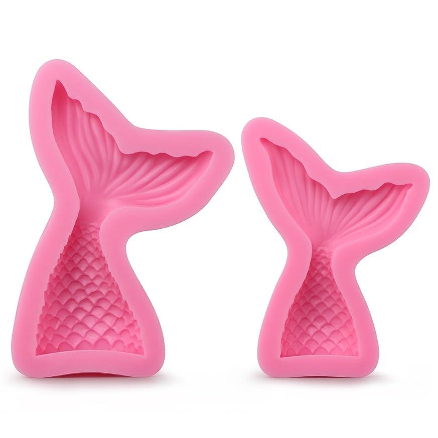 ほこりっぽい靴下に付ける2個入りマーメイドテールシリコンモールドケーキデコレーション用ゼリーシュガーチョコレートフォンダント型ペストリーガムペーストリーソープツールトレイキッチン用具大+小型 (ピンク)