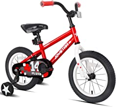 Best bike size 14 Reviews