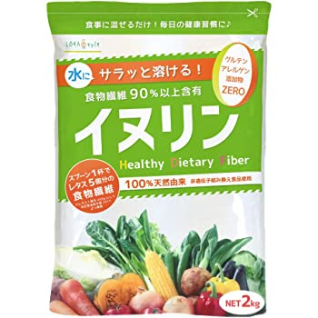 LOHAStyle イヌリン サラッと溶ける即溶顆粒 (2kg) オランダ産 チコリ由来 (水溶性食物繊維 Non-GMO) 菊芋と同組成 イヌリアⓇ
