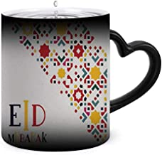 Eid Mubarak greeting.- ic pattern card - ia,Color Changing Mug-Add Hot Liquid ,Funny Coffee Ceramics Mug-Creative Gift Cho...