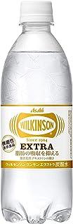 〔飲料〕 ウィルキンソン タンサン エクストラ 490mlPET 2ケース 1ケース24本入り 機能性表示食品 (炭酸水・スパークリング)(500)